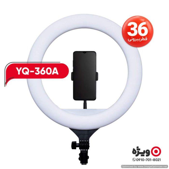 رینگ لایت قطر 36 سانتیمتر مدل YQ-360A به همراه سه پایه فلزی بلند