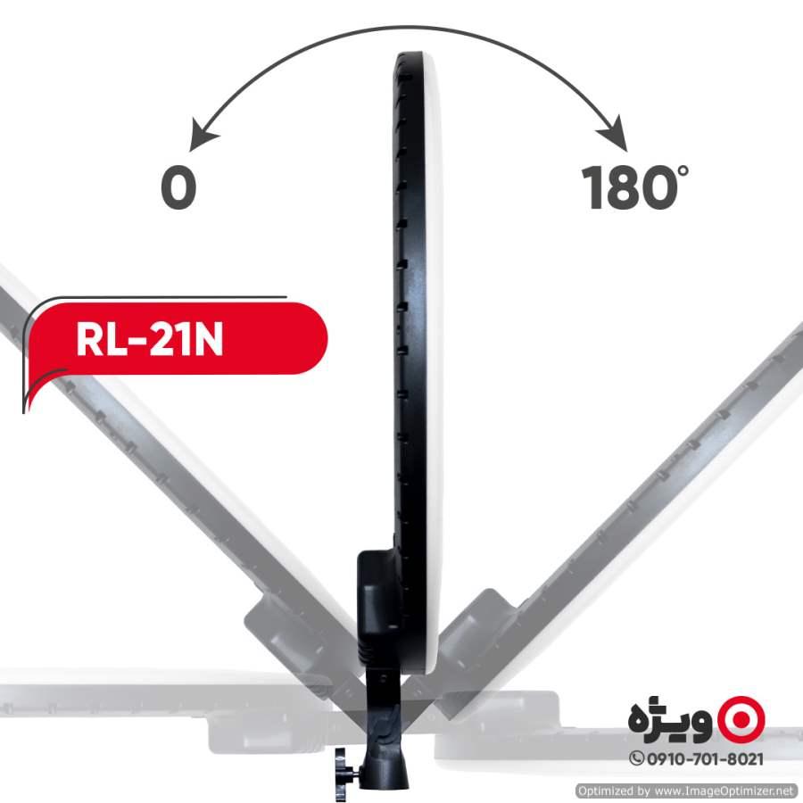 رینگ لایت قطر 54 سانتیمتر مدل RL-21N به همراه سه پایه فلزی بلند برند ایلکین